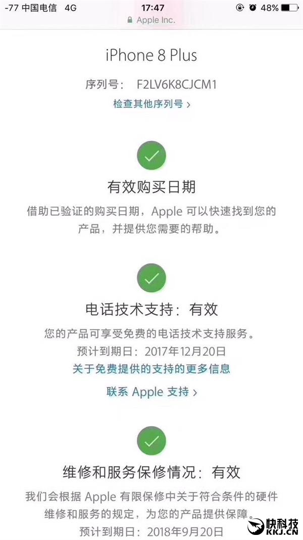经销商提前激活一台iPhone 8 Plus:面临20万元罚款
