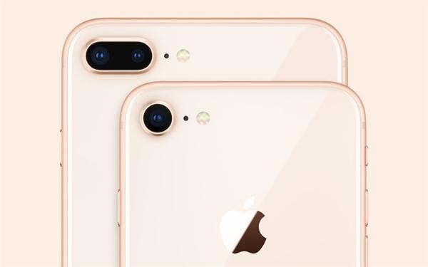苹果突然调整!iPhone 8/8 Plus要这样硬重启