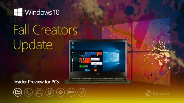 Windows 10新版16296推送:本周第三个快速预览更新