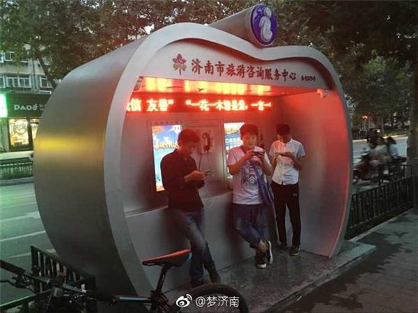 济南街头公共电话亭可充电+Wi-Fi上网 市民大赞