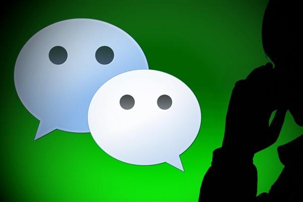 微信新BUG:数字+15个句号导致聊天卡死