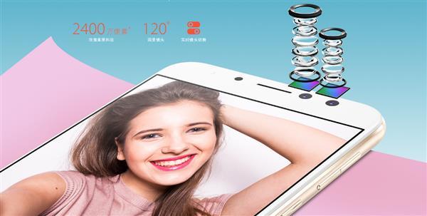 2400万超清双摄自拍 华硕手机灵智S上市