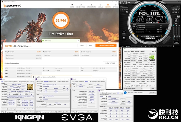 Intel 18核心小超5.7GHz:连破3DMark四大记录