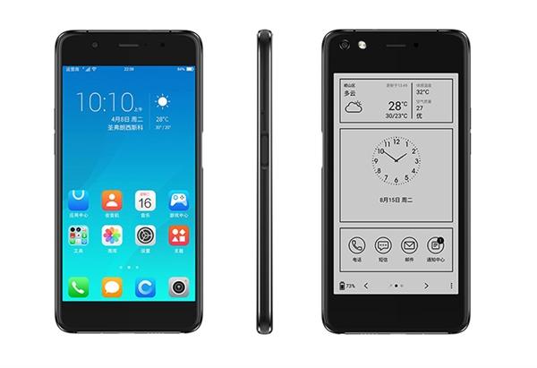 国产双屏手机发布:电子墨水+AMOLED加持