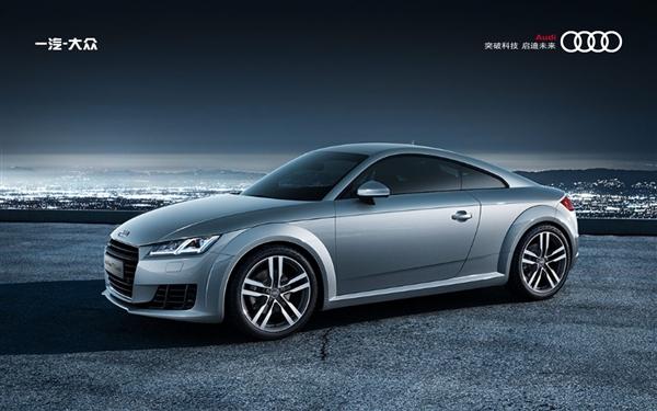 1.8T版奥迪TT Coupe 40 TFSI车型上市:售价49.98万