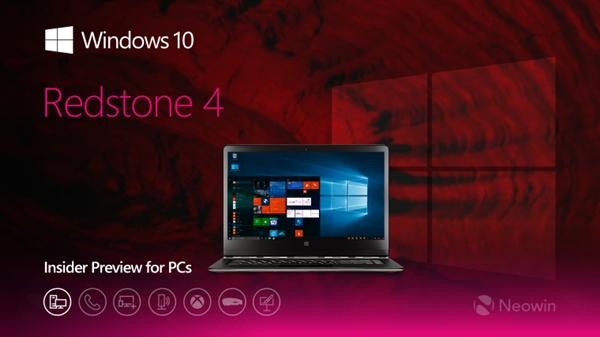 Windows 10新版17004推送:RS4分支、开始菜单UI调整