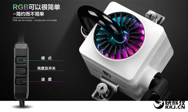 九州风神发布船长240RGB水冷散热器:罕见白色吸睛