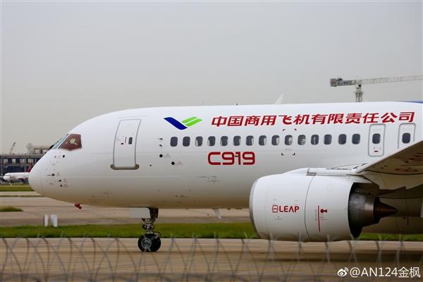 扶摇直上3000米!国产大飞机顺利完成C919二次试飞