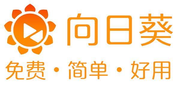 向日葵客户端3.2发布:手机控制手机 对方旋转屏幕也能知晓