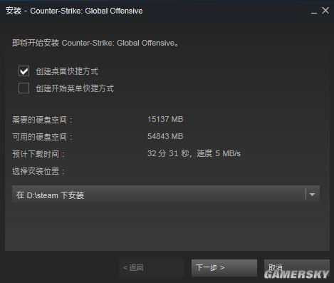 《CS:GO》Steam国区加入免费版下载 直接安装就能玩