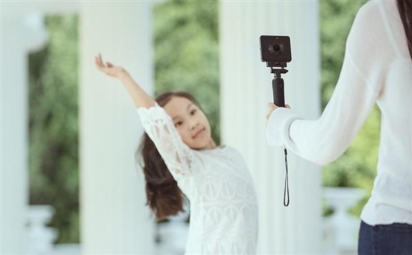米家全景相机自拍杆上架:360°无盲区