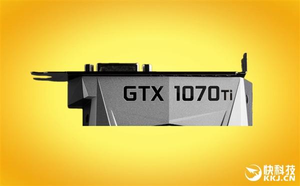 10月26日发售:NV GTX 1070Ti来了!3千档PK Vega
