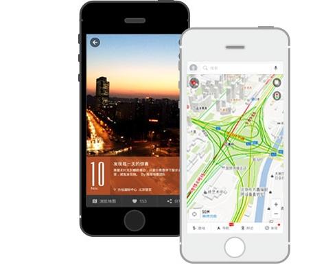 iPhone版高德地图8.1.8发布 高晓松语音来了