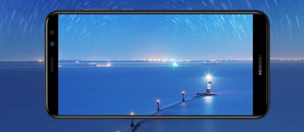 麦芒6国际版华为nova2来袭 全面屏成时代潮流