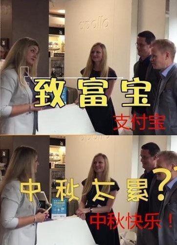 日本店主紧急询问如何接入支付宝:想做中国人生意