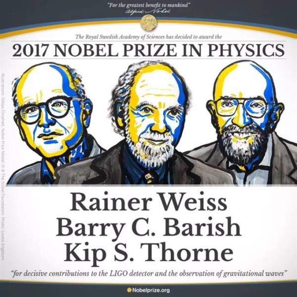 诺贝尔物理学奖公布:引力波毫无悬念拿下