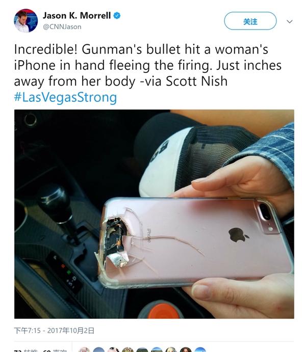 美国拉斯维加斯枪击案女子幸存:iPhone 7P挡下子弹
