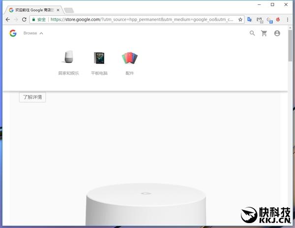 增加介绍与商店连接 谷歌首页小幅改版