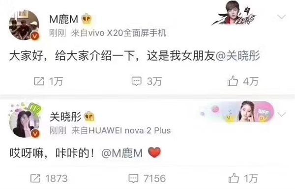 鹿晗+关晓彤公开恋情:华为vivo轻松成大赢家