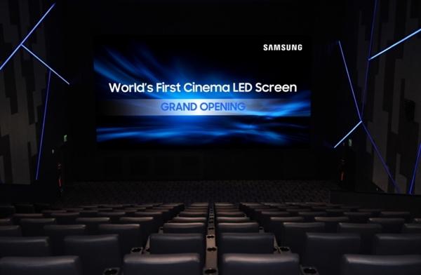 10倍投影机亮度!三星开始在全球普及新式LED电影屏幕