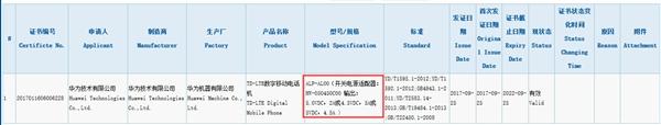 华为Mate 10通过3C认证:支持22.5W快充