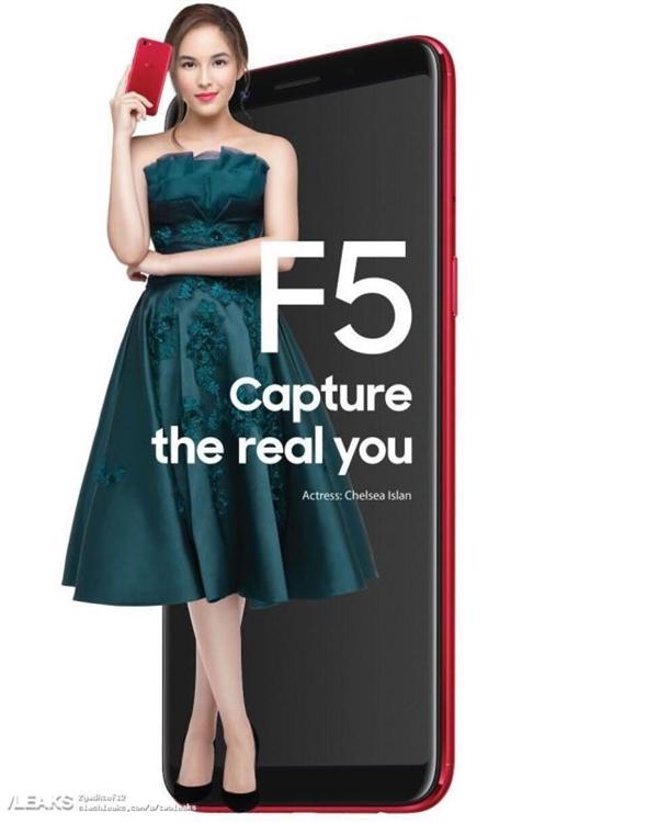 OPPO全面屏新机外形渲染图亮相:6寸/超圆润