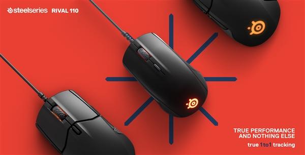 赛睿推出Rival 110鼠标!搭配TrueMove1传感器