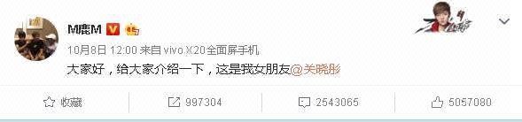 苏宁发布国庆手机战报 鹿晗代言的vivo X20彻底火了