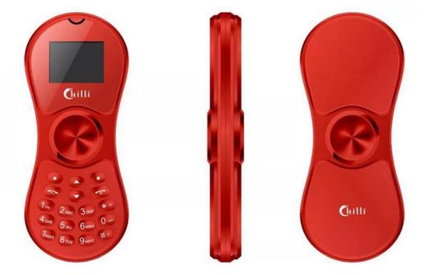 指尖陀螺手机发售:131元减压神器