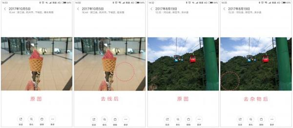 小米MIUI第350周更新预告:拍照再不怕路人意外抢镜