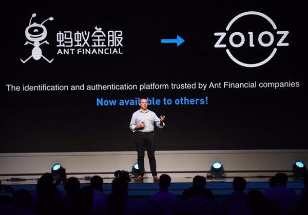 蚂蚁金服推可信身份平台ZOLOZ 准确度堪比iPhone X人脸识别