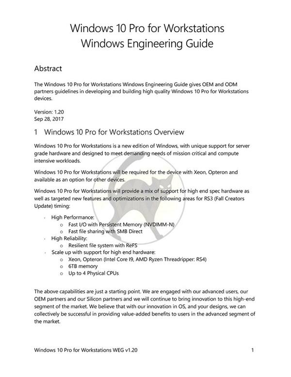 国人不屑?微软密谋Windows 10系统涨价