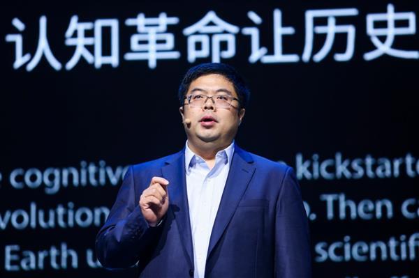 阿里云发布Link物联网平台 将智能赋予物联网