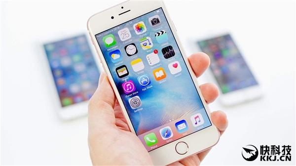 国行iPhone 8价格暴降!不能再低了