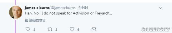 """《使命召唤15》真会是""""黑色行动4""""?"""