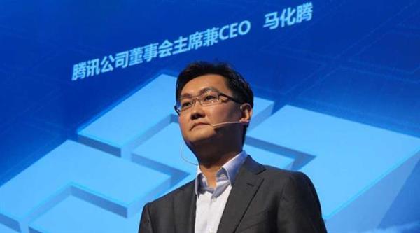 马化腾连续4天减持腾讯股票 套现21亿港元