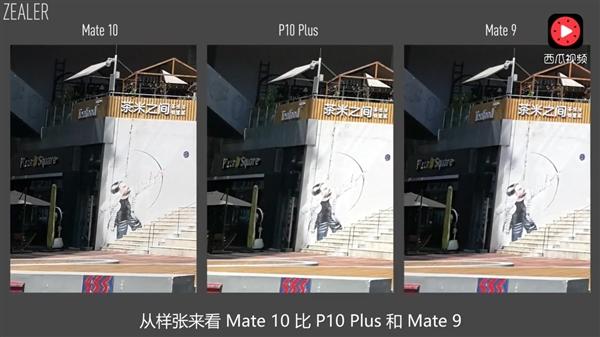 王自如上手华为Mate 10:AI徕卡双摄飞跃