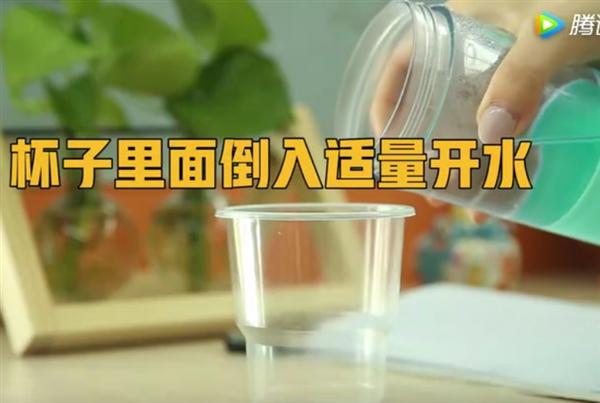 中性笔摔完写不出字:一杯热水轻松解决