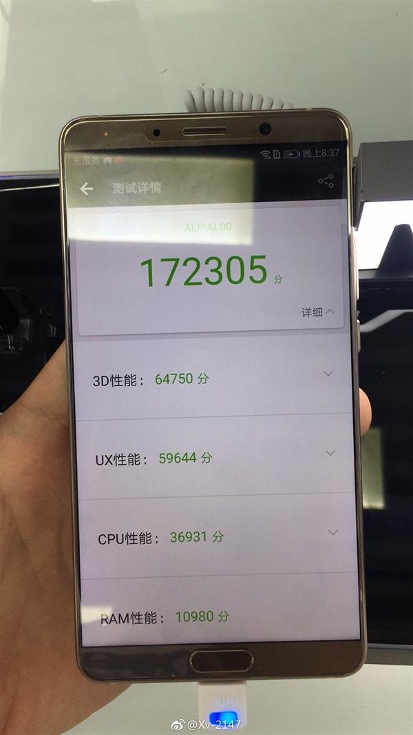 麒麟970安兔兔跑分首曝:17.2万笑傲骁龙835