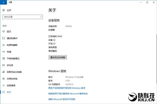 Windows 10秋季更新闪电打补丁:应用卸载不再自动重装