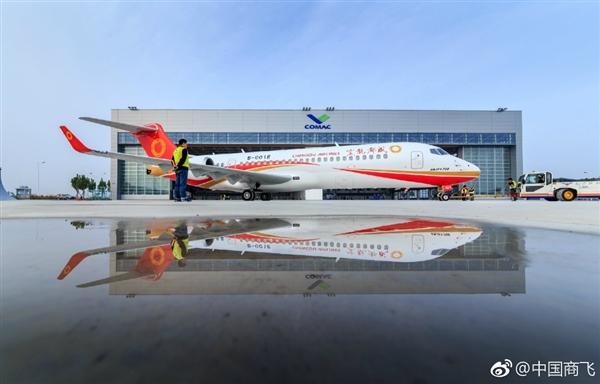 第三架ARJ21新支线喷气客机交付