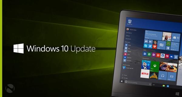 剩5个月生命期!Win10周年更新发布升级:改善SSD性能