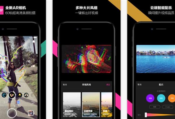 """网友集体晒iPhone X到手视频 原来是它在""""作怪"""""""