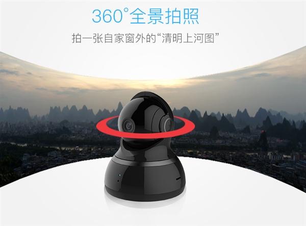 小蚁云台摄像机1080P版上架:首发直降90元