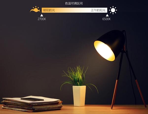 39元!这款智能灯泡可语音控制明暗冷暖