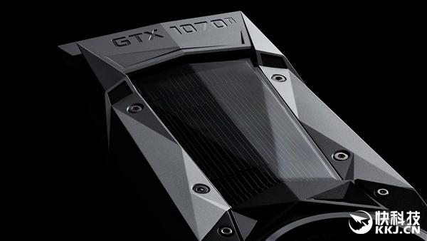 16nm最后一战!NVIDIA GTX 1070 Ti显卡正式发布:直逼大哥