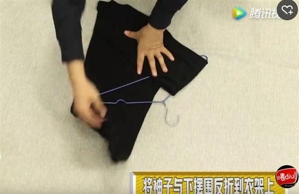 原来衣架挂衣服的正确方法是这样:平整无尖尖角