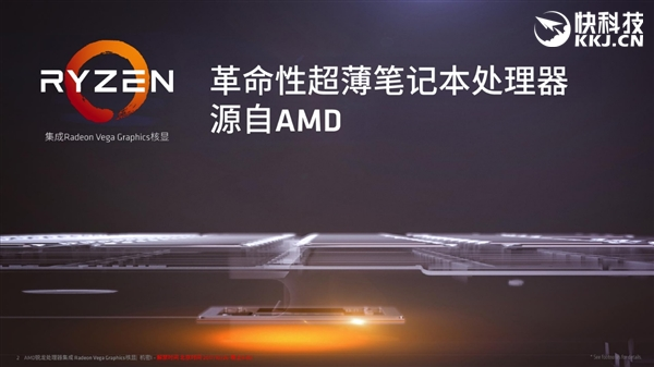 Ryzen+Vega双剑合璧!AMD全新第八代APU深度揭秘