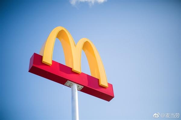 麦当劳改名金拱门网友炸锅!回应让人如释重负