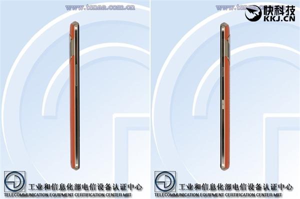 美图V6现身工信部:手机圈中的一股清流